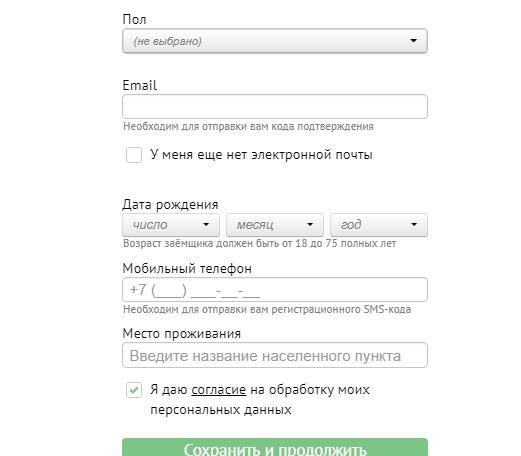 Регистрационные данные на сайте 4slovo