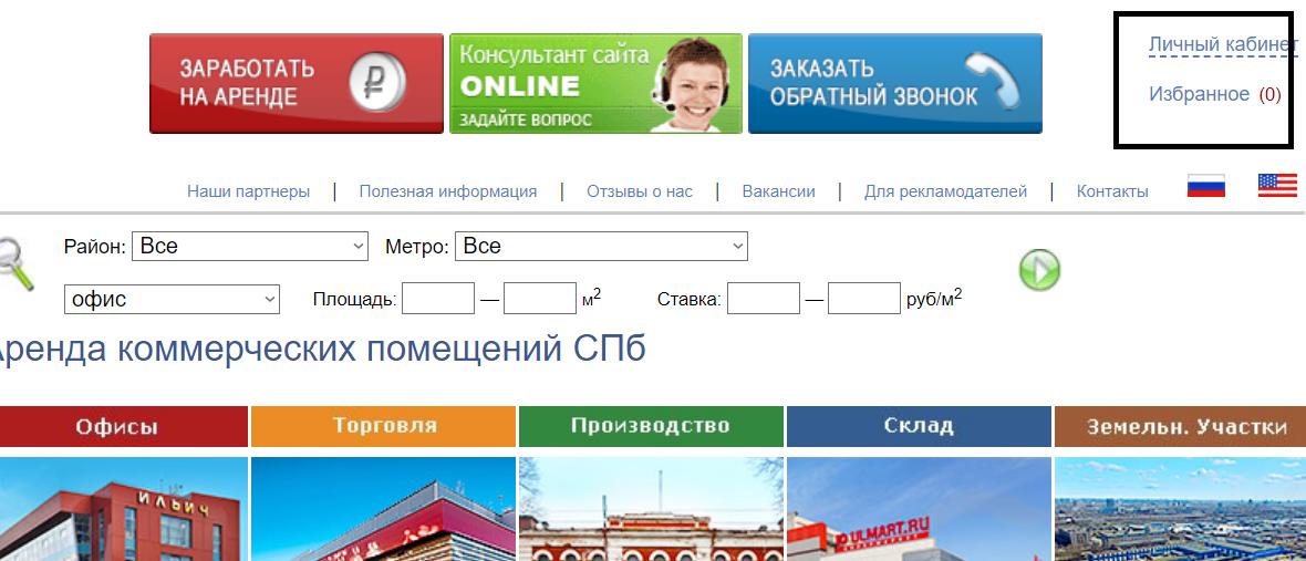 Сайт 6550101.ru