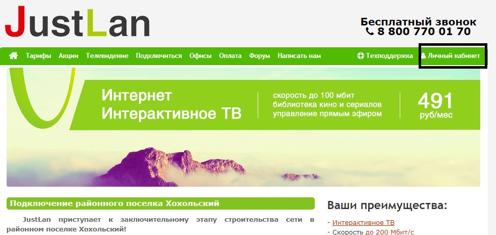 Сайт компании http://svzt.ru