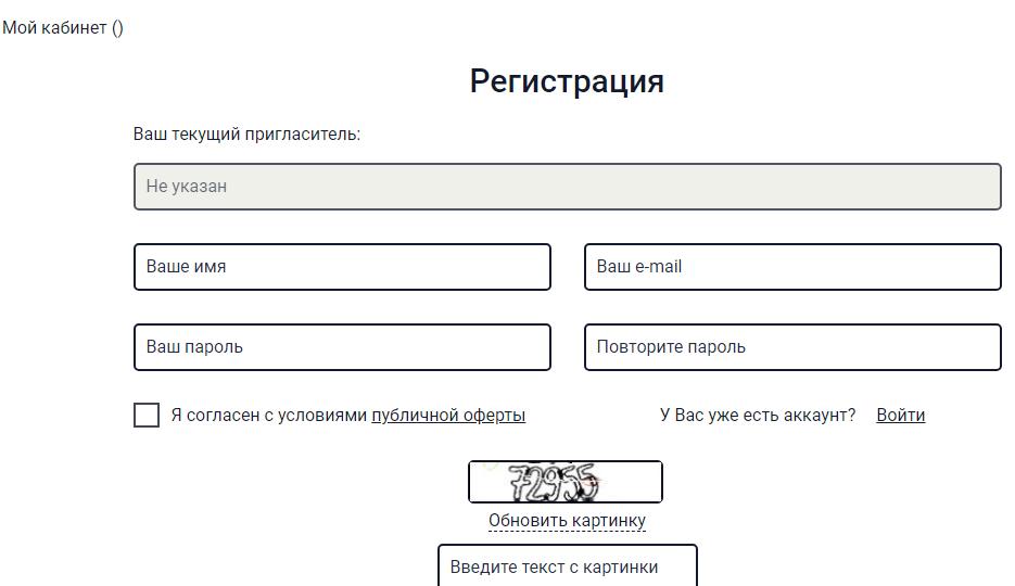 Заполнение анкеты при регистрации на сайте Кэшбери