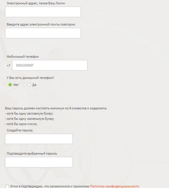 Регистрация на сайте Kredito24