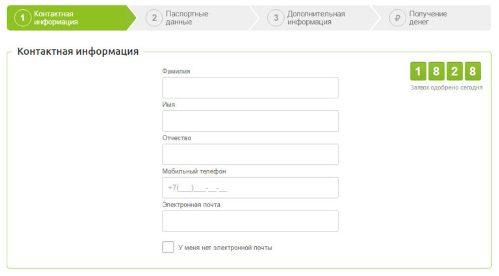Регистрация на сайте Манимен