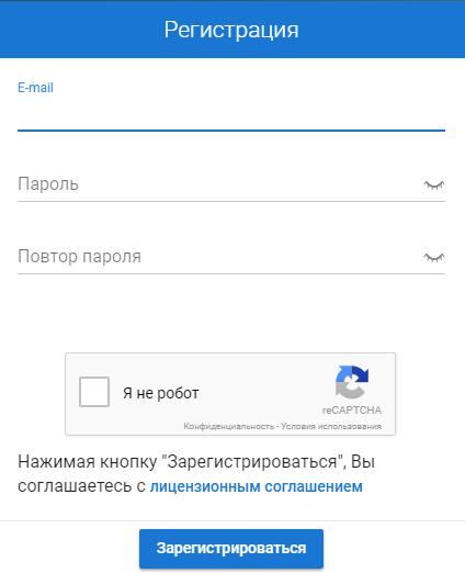 Форма для регистрации на сайте Петроэлектросбыт