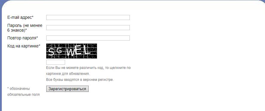 Регистрация на сайте ЕРЦ в Екатеринбурге