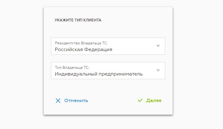 Регистрация на сайте Платон