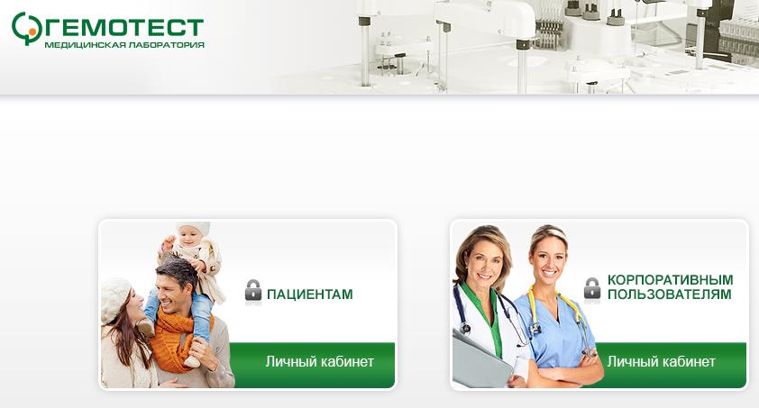 Кабинет для пациентов, корпоративных клиентов