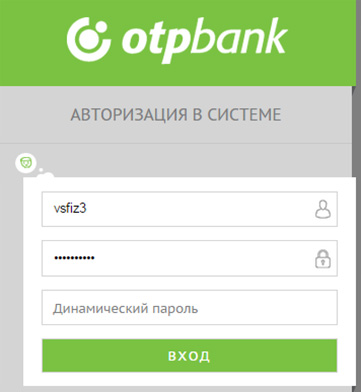 Авторизация в личном кабинете ОТП Банк