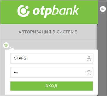 Войти в личный кабинет ОТП Банка