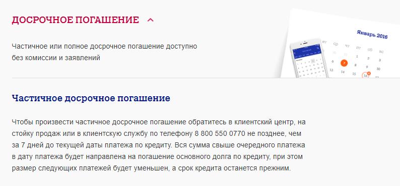 Мфо экспресс деньги официальный сайт