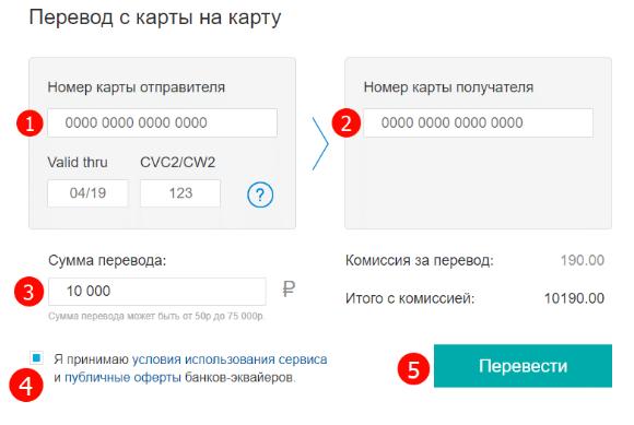 рнкб интернет банк вход в личный кабинет для юридических лиц без электронной подписи