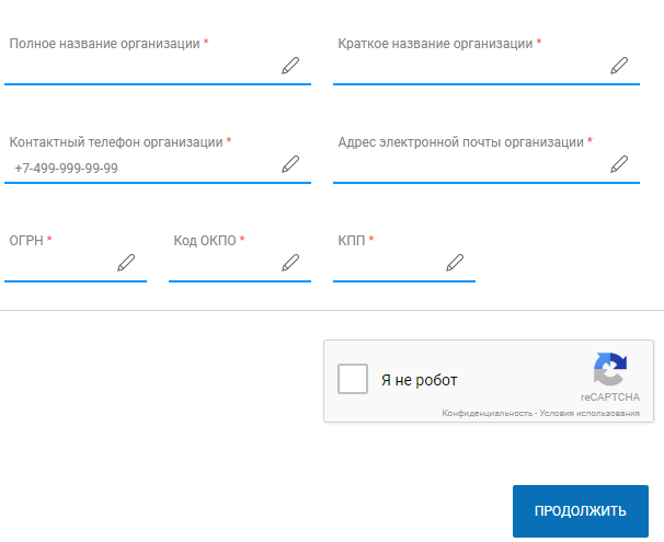 Регистрация нового пользователя Северсталь