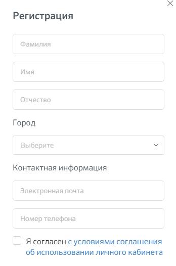 Регистрация на сайте Сбербанка Партнеры Риэлторы