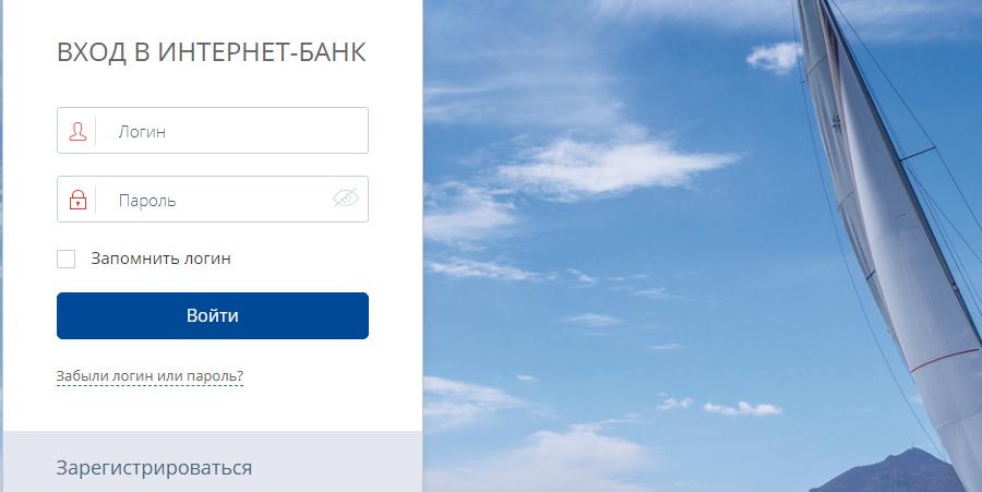Авторизация в личном кабинете Восточный банк
