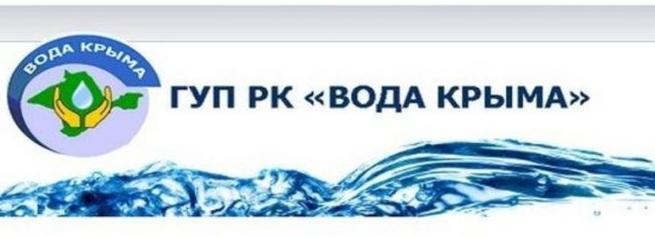 Услуги компании Вода Крыма