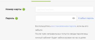 Вход в аккаунт www.5ka.ru/card